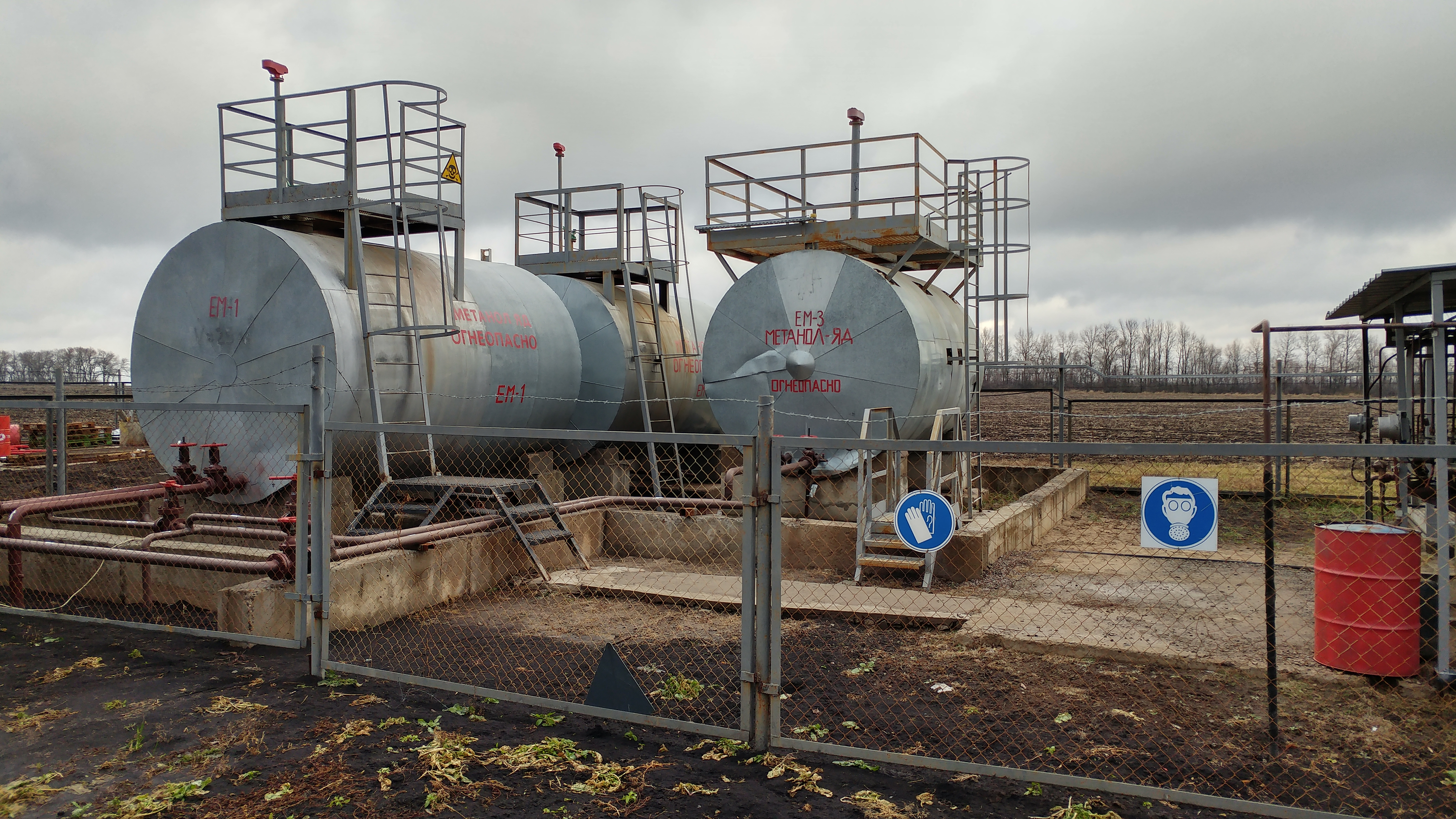 Methane storage facility